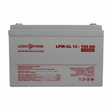 Акумуляторна батарея Logicpower LPM-GL 12V-100 Ah
