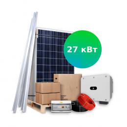 Сонячна електростанція 27 кВт