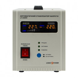 Стабілізатор напруги Logicpower LP-3500RD (2100Вт / 7 ступ)