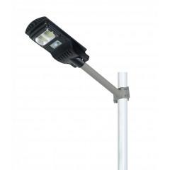 Світильник на сонячній батареї AllTop 0819А20-01