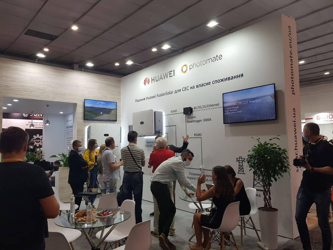 CISOLAR 2021 10-та Конференція та Виставка Сонячної Енергетики